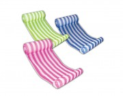 70743 | Water Hammock Lounge - Assortment