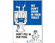 "41334 | 12"" x 18"" Don't Pee in Our Pool"