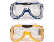 90515 | Mondeo Adult Pro Swim Mask