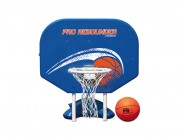 72783 | Pro Rebounder Basketball Game